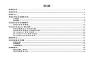 BenQ 明基 GL930M 说明书