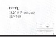 BenQ 明基 T900HD 说明书