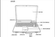 神舟 TYM370D 用户手册说明书