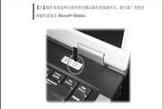 神舟 商禧N910 用户手册说明书