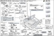 海尔 波轮6.0公斤全自动洗衣机 XQB60-Z9288 说明书