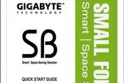 技嘉 SB93 (3.0 )桌上型电脑说明书