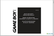 任天堂 Game Boy (all versions)说明书