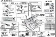 海尔 波轮7.0公斤全自动洗衣机 XQB70-7288 LM 说明书