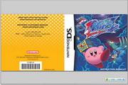 任天堂 Kirby Squeak Squad说明书