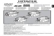 HITACHI 日立 DZ-GX3300E 说明书