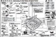 海尔 轮6.0公斤双动力洗衣机 XQS60-T1028 LM 说明书
