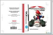任天堂 Mario Kart DS说明书