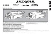 HITACHI 日立 DZ-HS303SW说明书
