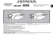HITACHI 日立 DZ-GX5100SW 说明书