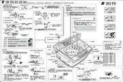 海尔 波轮6.0公斤变频全自动洗衣机 XQB60-BZ918 说明书