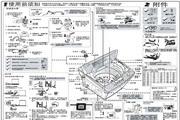海尔 波轮5.0公斤 双动力洗衣机 XQS50-Z9288 家家喜 说明书