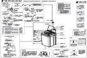 海尔 波轮3.0公斤 迷你全自动洗衣机 Iwash-1W 说明书