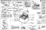 海尔 波轮3.0公斤变频双动力洗衣机 XQSM30-R168 说明书