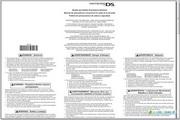 任天堂 Nintendo DS, Nintendo DS Lite说明书