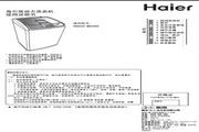 海尔 波轮6.0公斤双动力洗衣机 XQS60-M8286 关爱 说明书