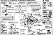 海尔 波轮8.0公斤变频双动力洗衣机 XQS80-BJ1218 至爱 说明书