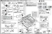 海尔 波轮7.0公斤双桶洗衣机 XPB70-987BS 家家爱 说明书