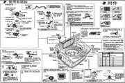 海尔 波轮7.0公斤全自动洗衣机 XQB70-M918 关爱 说明书