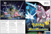 任天堂 Pokémon Battle Revolution说明书