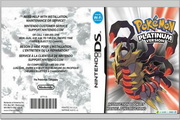 任天堂 Pokémon Platinum Version说明书