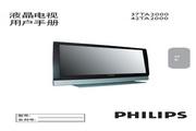 PHILIPS 飞利浦 42TA2000 说明书