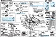海尔 波轮6.0公斤双动力洗衣机 XQS60-ZY1128 说明书