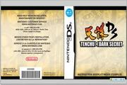 任天堂 Tenchu: Dark Secret说明书
