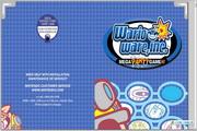 任天堂 Wario Ware, Inc.: Mega Party Game$说明书