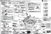 海尔 波轮5.0公斤全自动洗衣机 XQB50-728E 说明书