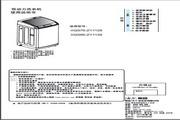海尔 波轮7.0公斤双动力洗衣机 XQS70-ZY1128 说明书