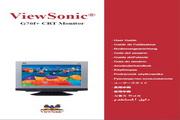 优派Viewsonic优派G76F+ CRT显示器简体中文版说明书