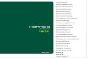 瀚视奇HK251H液晶显示器使用手册