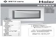 海尔 高清流媒体液晶电视 LU55R3 说明书