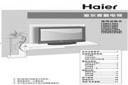 海尔 护眼液晶电视 L32F6 说明书