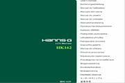 瀚视奇HK162A液晶显示器使用手册