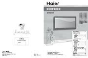 海尔 高清流媒体液晶电视 LU42K1 说明书