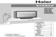 海尔 卧室宝流媒体液晶电视 LK26K1 说明书