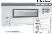 海尔 卧室宝流媒体液晶电视 LU26K3 说明书