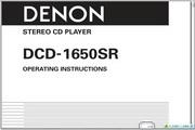 天龙 DCD-1650SR CD Player说明书