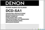 天龙 DCD-SA1 CD Player说明书