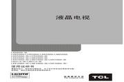 TCL王牌 L48F3390A-3D液晶彩电 使用说明书
