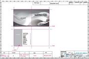 瀚视奇HP222D液晶显示器使用手册