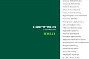 瀚视奇HH221D液晶显示器使用手册