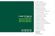 瀚视奇HZ231D液晶显示器使用手册