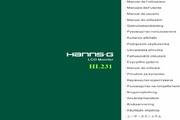 瀚视奇HL231D液晶显示器使用手册