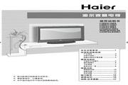 海尔 高清液晶电视 L46F6说明书