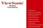 优派VA503B液晶显示器简体中文版说明书