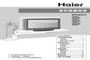 海尔 卧室宝LED电视 LE19T3(黑色) 说明书