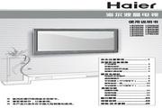 海尔 模卡网络液晶电视 LB37R3N 说明书